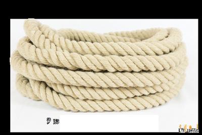Cord eondulatoire en polypropylene